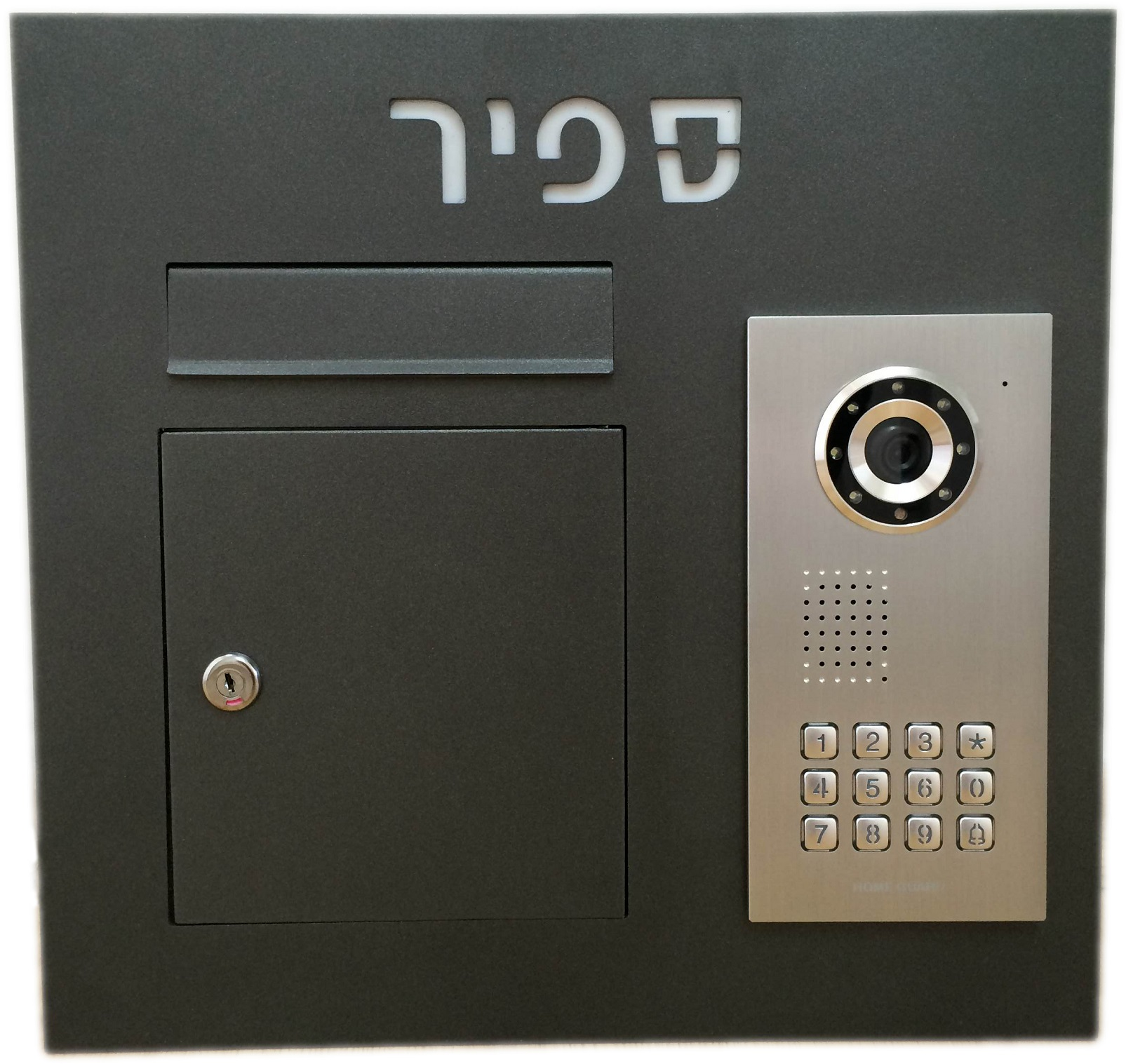 ברצינות תיבת דואר מעוצבת - תיבת דואר לבית פרטי OL-76