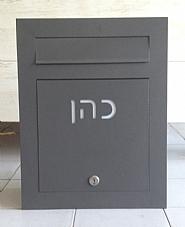 מדהים תיבת דואר מעוצבת | תיבות דואר מעוצבות | תיבות דואר מעוצבות לפי הזמנה SN-95